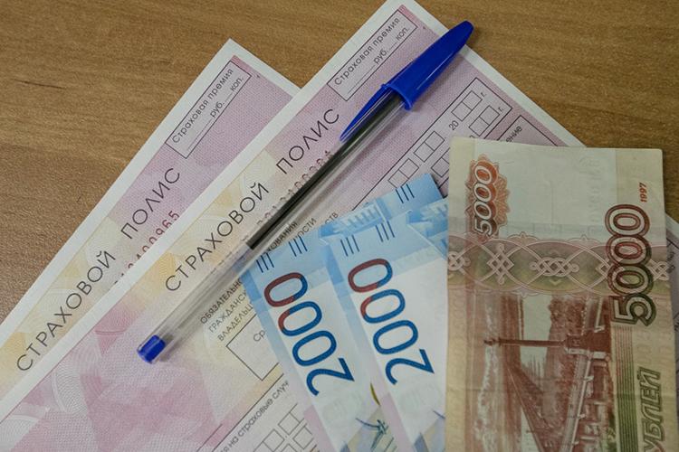 «Как только страхование становится обязательным, там наблюдается дополнительный рост тарифов»