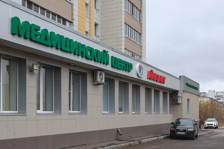 Сдать ПЦР-тест в «Айболите» можно за 1880 рублей, в «Ситилаб» стоимость составляет 1980 рублей, но если результат необходим завтра же, то ценник в два раза дороже: 3580 рублей