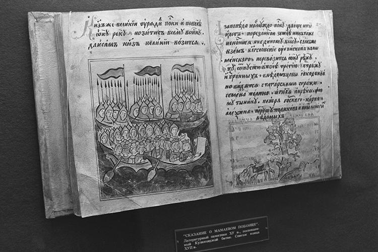 «Золотая Орда — это одно из средневековых, мощных, достаточно интересных и уникальных государственных образований, управляемых монархией»
