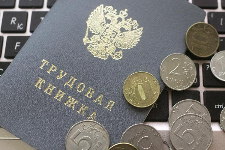 Всреднем работодатели готовы платить сотрудникам врайоне 35 тысяч рублей, что натри тысячи больше, чем ваналогичный период прошлого года