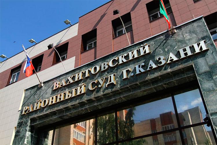 Эреля признали виновным в п. «в» ч.2 ст. 199 УК РФ (уклонение от уплаты налогов) и назначили ему три года условного лишения свободы и два года испытательного срока