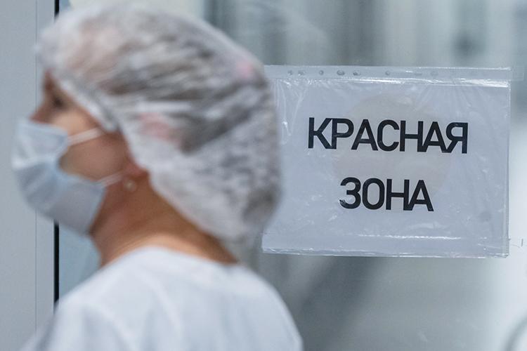 За последние сутки в России выявлено свыше 26,4 тыс. новых случая коронавируса в 85 регионах, из них 21,6% не имели клинических проявлений болезни