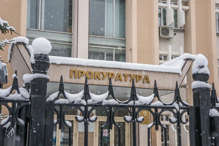 После вмешательства прокуратуры софициальным протестом онезаконном увольнении ипогашении долгов позарплате, выплаты стали осуществляться
