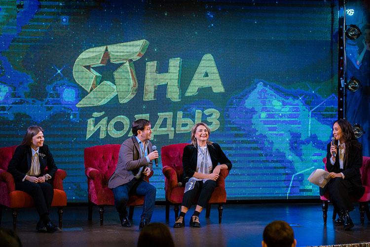 Ведущая пресс-конференции Гульназ Сафарова, без которой наверняка не обойдется и гала-концерт 13 декабря, назвала еще одну участницу пресс-конференции Зайнап Фархетдинову «мамой «Яңа йолдыз»