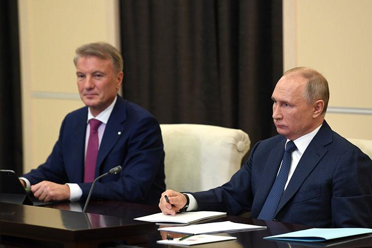 Владимир Путин принял участие в дискуссии поискусственному интеллекту