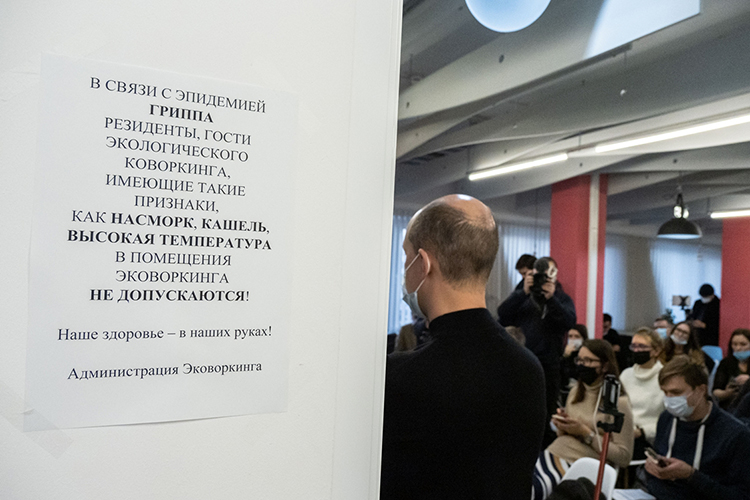 Накануне жители поселений Лаишевского района, близ которых пройдет скоростная платная трасса М12, собрали пресс-конференцию вофисном центре «Парус»