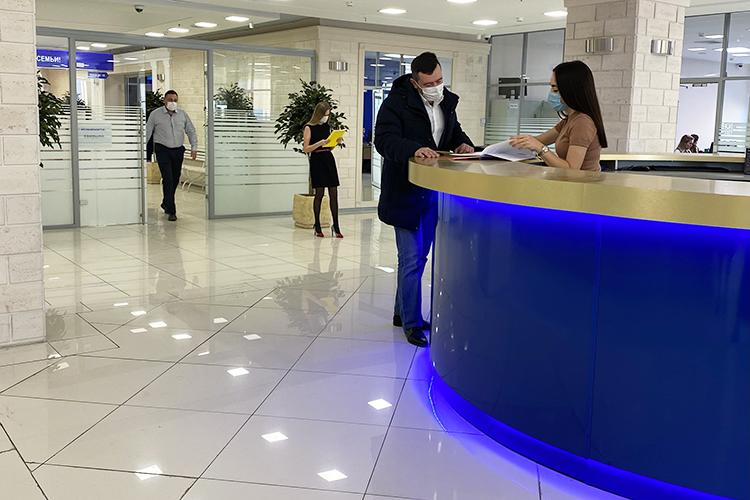 «Ксчастью, уход клиента накредитование вдругой банк—это крайне редкий случай. Ичто нас очень радует иследует отметить—большинство, попрошествии времени, возвращаются обратно»