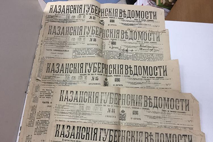 «Вказанской периодике XIX века обычно бывало подве главные газеты нарегион»