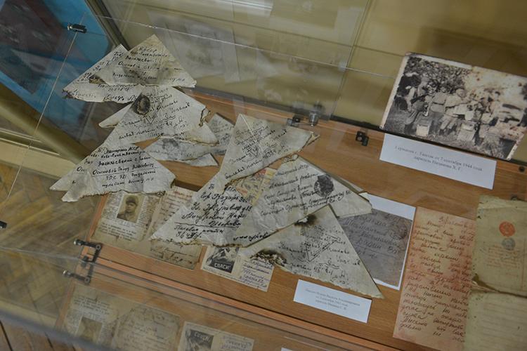 Фронтовые письма. Фото из Альметьевского музея