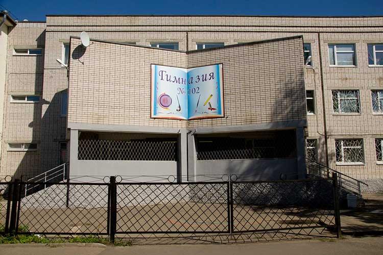 102-я гимназия Казани— один изпримеров, как можно очень четко ижестко построить школьную систему. Там хорошие результаты, иникто неприходит позже звонка напервый урок