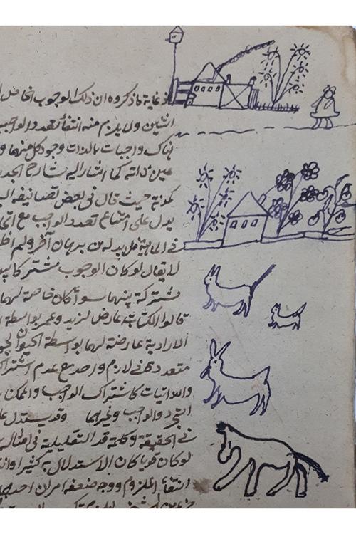 Детский рисунок в татарской рукописи середины 19века