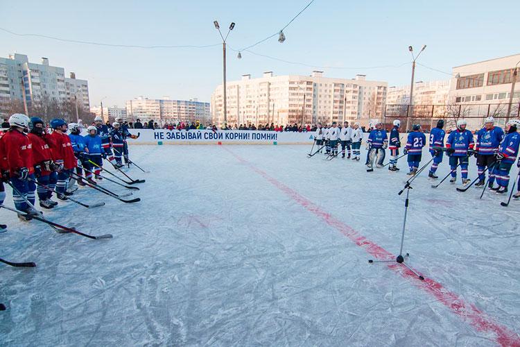 В минувшие выходные в Нижнекамске на территории 31-й школы прошел турнир по дворовому хоккею под лозунгом «Не забывай свои корни! Помни!»
