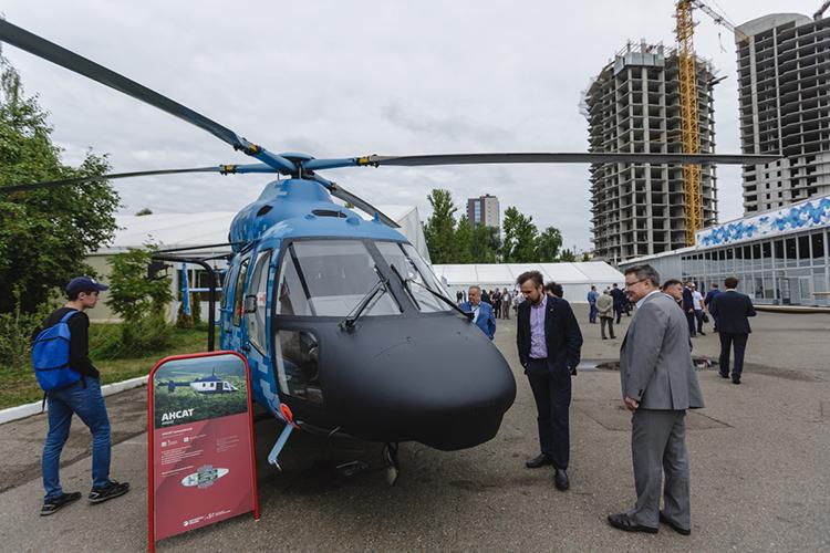 Наконец, ООО«Авис» заявился спроектом организации производства систем обогрева «СОВА» для вертолетов. Проект предполагает производство системы обогрева для вертолетов «Ансат», вертолетов серии Ми-8