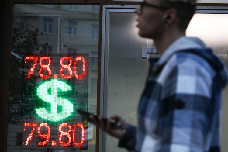 Вдекабре падение рубля может изакончиться, ипосле праздников вянваре рынки снова могут перейти кпозитиву, адоллар упадет доновых минимумов, втом числе икрублю