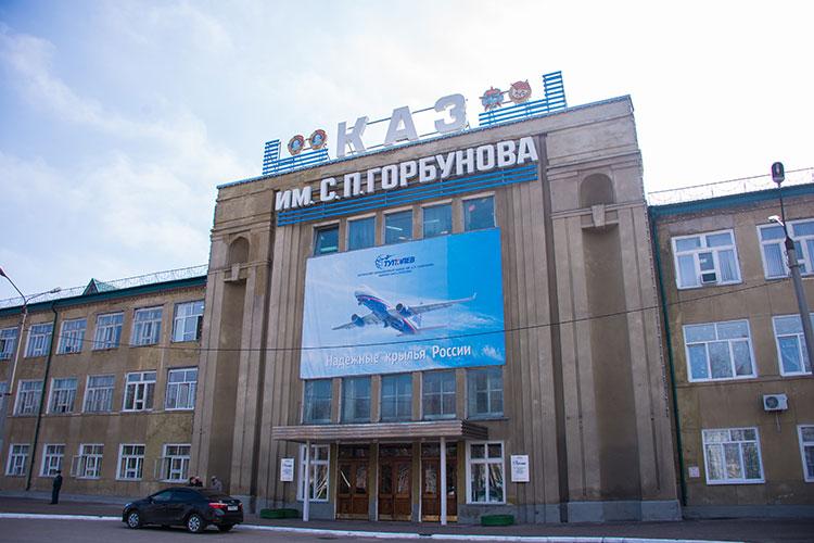 BIS опубликовало список из 103 компаний и ведомств из России и Китая, которые сотрудничают с вооруженными силами своих государств.Есть в санкционном перечне компании, связанные с Татарстаном