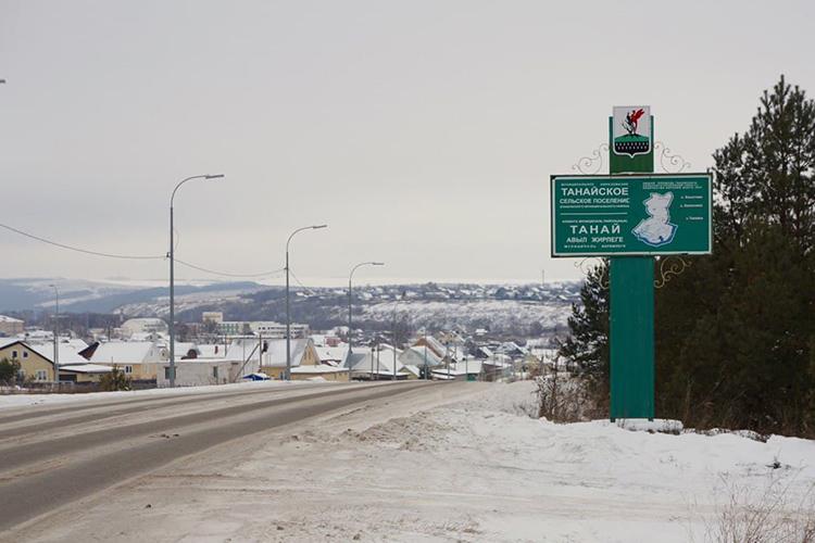 Местные власти ввели режим повышенной готовности, выставили посты впятикилометровой зоне отсела Танайка иНационального парка «Нижняя Кама» для ограничения туда доступа транспорта илюдей
