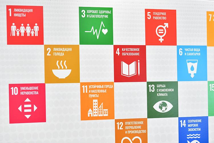 Мир неизменится клучшему, пока вэти изменения небудет вовлечено как можно больше людей. Эту задачу ипризваны решить посланники ЦУР «Татнефти»— команда волонтеров, которая займется продвижением глобальной идеологии устойчивого развития