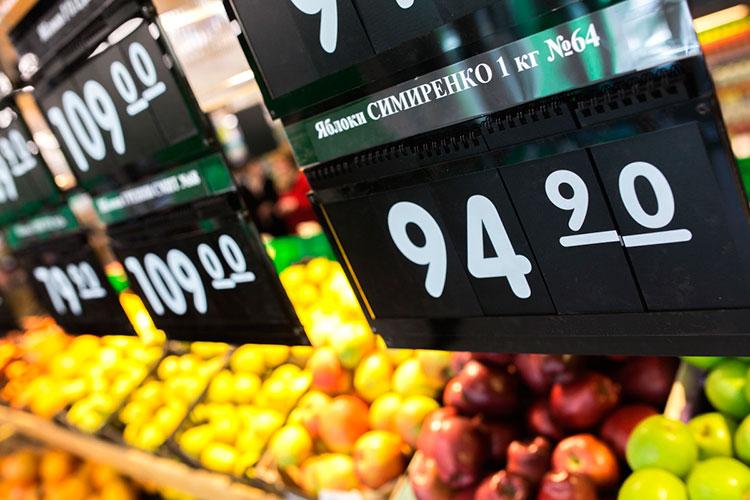 О росте цен на некоторые продукты в преддверии новогодних праздников предупреждали эксперты еще в начале декабря