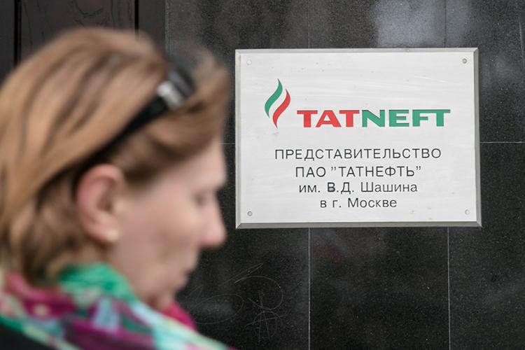 Кредитовать «Нэфис» вдальнейшем «Татнефть» сочла нецелесообразным: для самих нефтяников «кредитование неявляется профильным направлением»