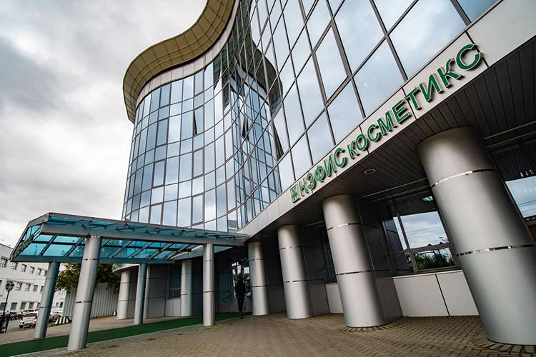 Опогашении всех финансовых обязательств перед «Татнефтью» группа компаний«Нэфис» объявила накануне. Поданным компании,задолженность насумму 21,5млрдрублей была рефинансирована в«Газпромбанке» сроком на12 лет