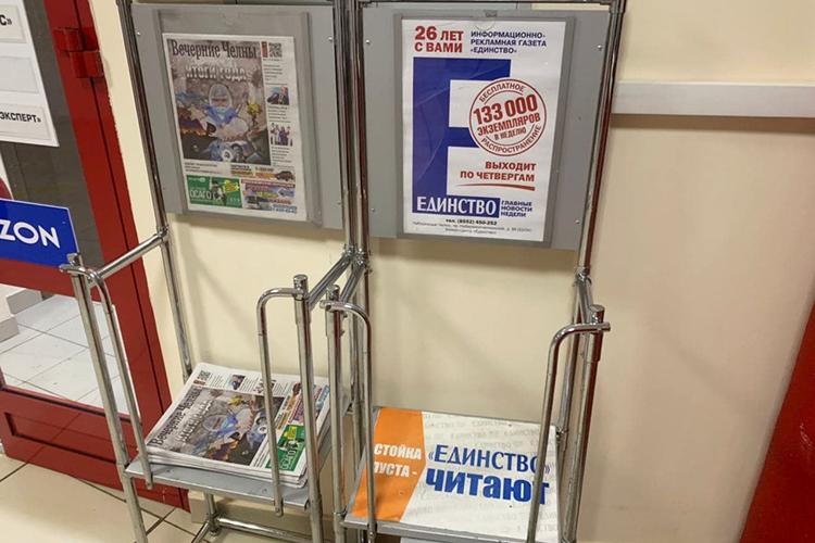 Бизнесмен Галеев вцелом могбы побить рекорд пооткрытию изакрытию печатных изданий вЧелнах, аможет ивовсем Закамье