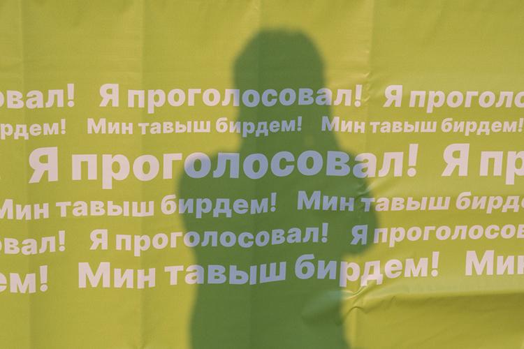 Напомним, вэтом году жители РТпереизбрали натретий срок президента республикиРустама Минниханова