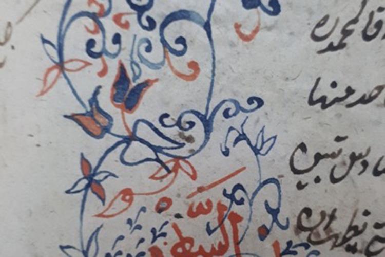 Художественное оформление татарской рукописи