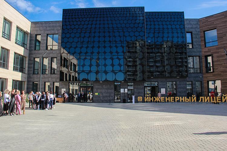 Что касается социальной инфраструктуры, в2020 году вАльметьевске открыли построенный благодаря «Татнефти» инженерный лицей
