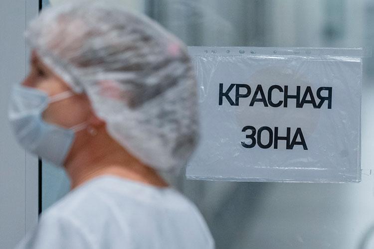 Метшин отметил, что в данный момент в красной зоне находятся 238 пациентов. Их состояние контролируют 203 медсотрудника, 47 из них — врачи