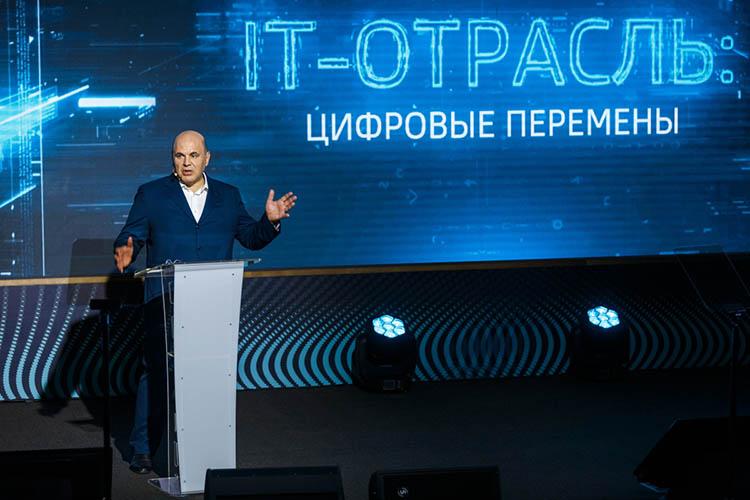 Главное регуляторное событие вИТ-сфере— безусловно, налоговый маневр ипакет мер поддержки ИТ-отрасла, озвученный премьер-министром РФМихаилом Мишустинымнасовещании вИннополисе 10июля