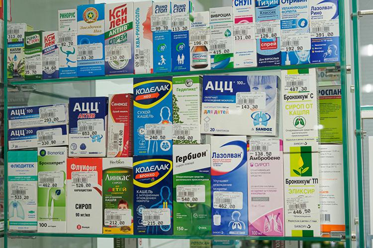Антибиотики янехотела принимать, но, когда появился сильный кашель, пришлось. Назначили «Дипроспан», «Ксарелто». Разумеется, витамины D3, СиАЦЦ. АЦЦ непомог точно, стало только хуже