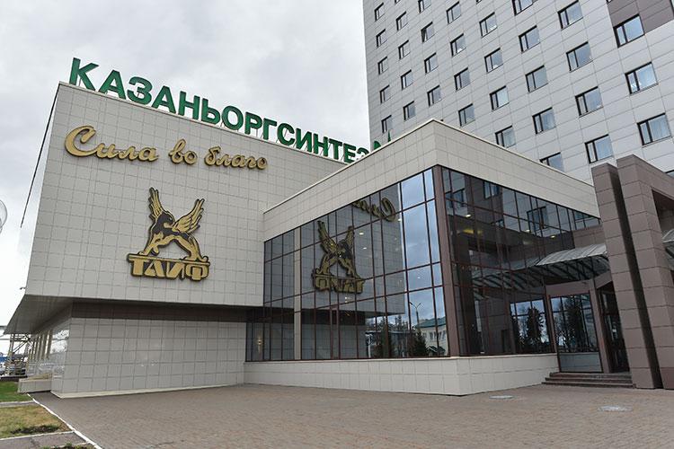 Вчера на торгах привилегированные акции «Казаньоргсинтеза» (КОС) подорожали на 39,95%, с 15 до 21,79 рублей