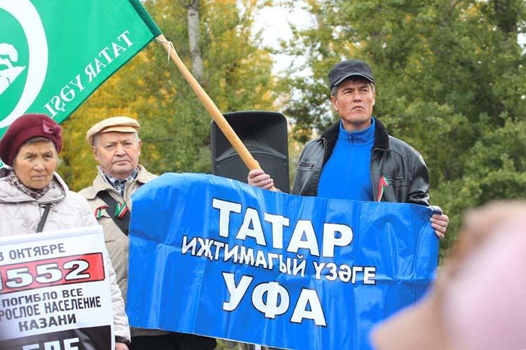 По странному стечению обстоятельств, на этой же неделе возобновились преследования бывших членов уже запрещенной в России организации «Башкорт» в соседней Башкирии