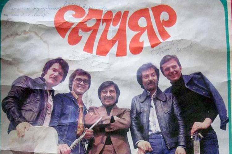 ВИА «Сайяр» был одним излидеров среди казанских коллективов данного жанра. Группаснималась впрограммах «Шире круг» и«Споемте, друзья», играла наЦТвместе сбелорусскими «Сябрами», участвовала вовсесоюзных имеждународных конкурсах