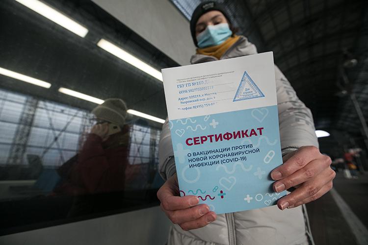 Одной изсамых обсуждаемых околоковидных новостей дня стал проект повведению «антиковидных паспортов»