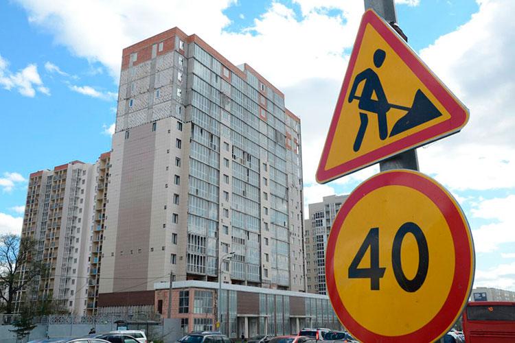Возобновились строительные работы на 7 самых сложных и больших объектах Татарстана