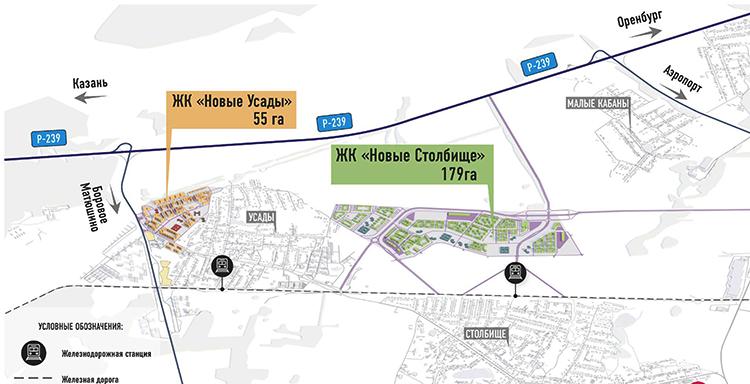 Ильдус Зарипов продемонстрировал планы жилищного строительства вЛаишевском районе. Стало известно опроектах «Новые Усады» на290тыс. кв. метров и«Новое Столбище»на638тыс. «квадратов»