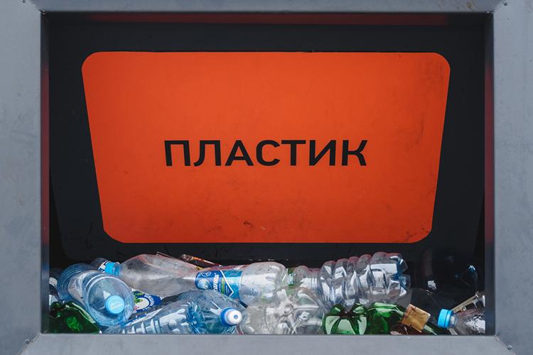 «Сортировать мусор, конечно, нужно. Нодля этого работу надо начинать ссамых истоков. Для такого перехода необходимо сначала создать условия, воспитывая параллельно население»