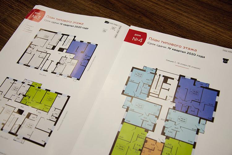«Раньше все стремились приобретать квартиры большей квадратуры, это могла быть трешка, нов100 квадратов. Сейчасже все пришли ктому, что нестоль важна большая площадь, пусть лучше будет больше комнат»