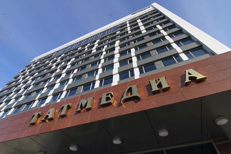 «Татмедиа» запустилновый телеканал наюго-востоке Татарстана