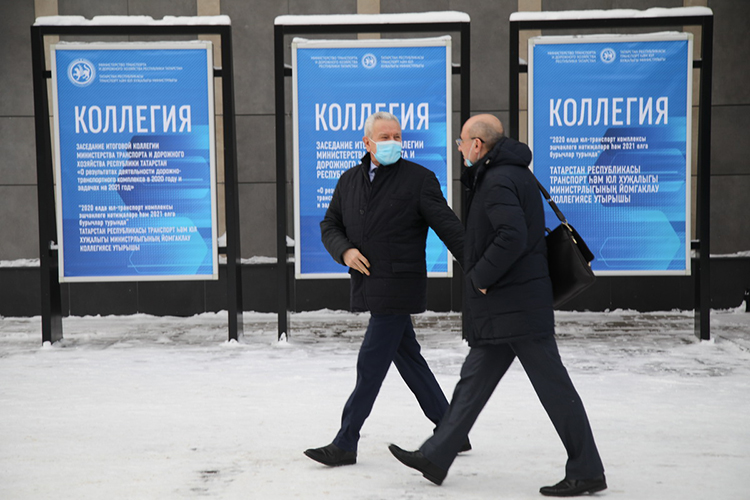 Накануне вкультурном центре «Сайдаш» министерство транспорта Татарстана подвело итоги 2020 года истроило планы нановыйгод