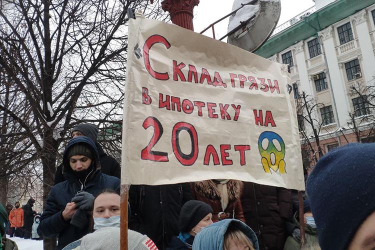 Митингующиеже рассыпались поплощади, развернув плакаты: «Склад грязи випотеку на20 лет», «Мыхотим свободу слова», «Россия будет свободной», «Путин, направду необижаются»