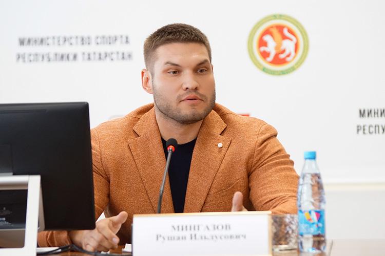 Всентябре 2020 года был избран новый глава Федерации ММА Татарстана. Имстал 34-летний Рушан Мингазов, депутат Казанской городской Думы от«Справедливой России»