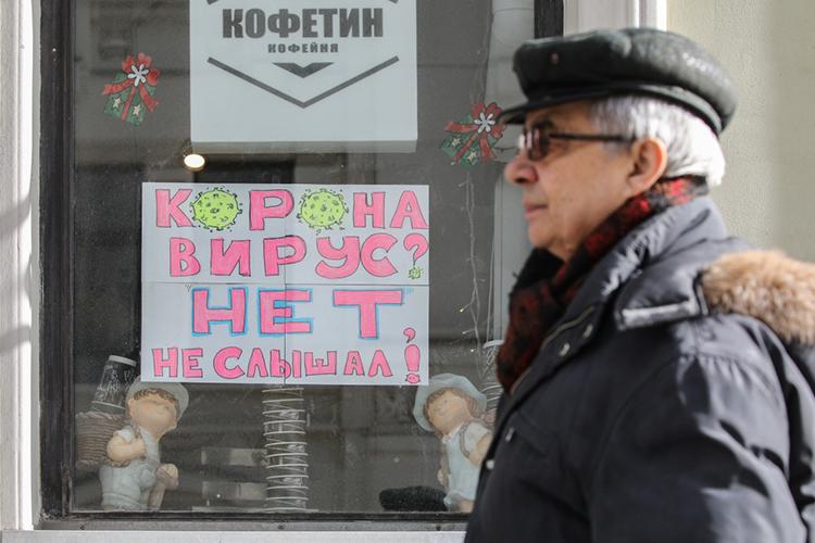 Дмитрий Фетисов:«COVID-19 нетолько нанес ущерб экономике, ноиочень сильно изменил людей. Уже есть понимание, что мыстолкнулись сновым мировым кризисом, который будет продолжаться неодингод»