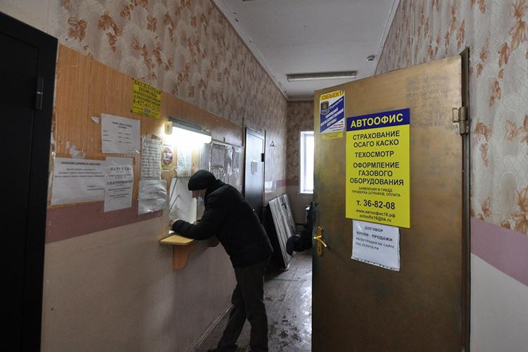 Наградообразующем предприятии КАМАЗ работает 30 тысяч человек. Тоесть гаражная экономика объединяет как минимум треть отэтого числа
