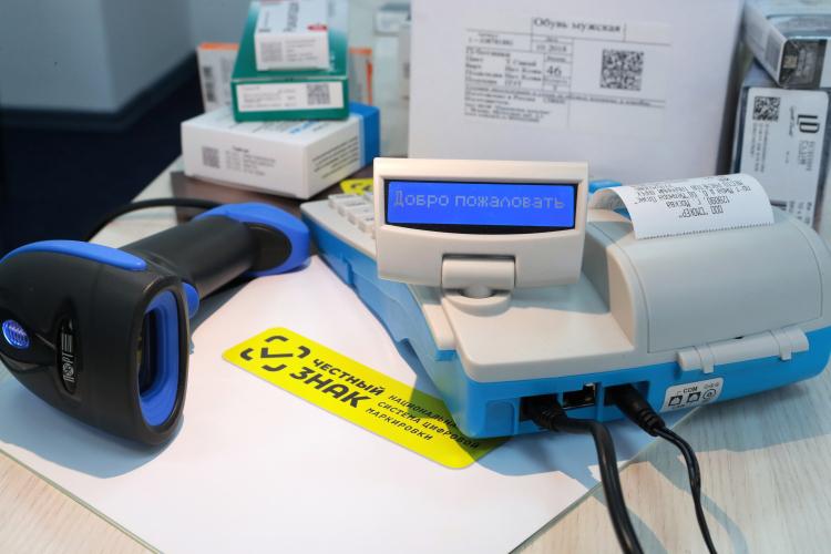 Предпринимателям для государственного учета ивозможности легально продавать товар, подлежащий маркировке, нужно заносить информацию онем внациональной систему маркировки «Честный Знак»