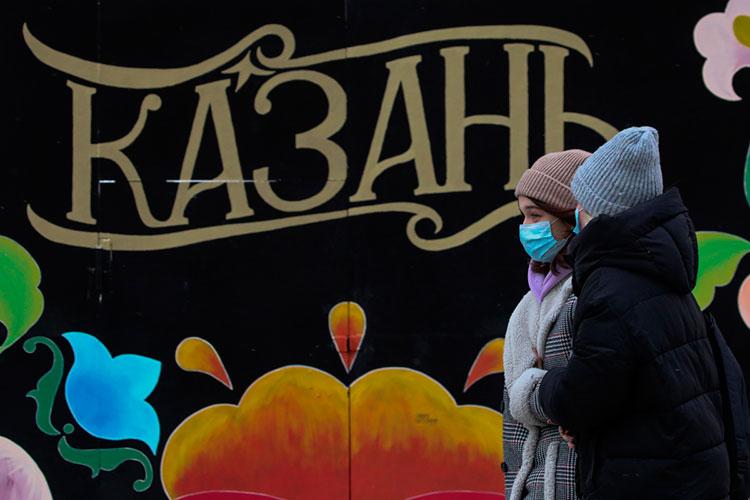 Социологи зафиксировали среди опрошенных тотальное недоверие к статистике заболеваемости COVID-19 в Татарстане