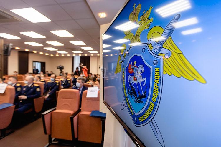Впервые за четыре года итоговая коллегия республиканского управления СКР по Татарстану прошла в открытом формате