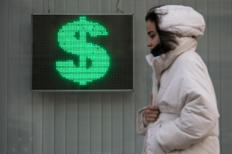 За100 лет до2007 года включительно (это нетак уждавно) совокупный баланс семи ЦБудалось нарастить дообъема менее 4трлн долларов. Неплохо, да? За100 лет доинициализации монетарного бешенства всего 4 трлн, атут за1 год уже 10 трлн!
