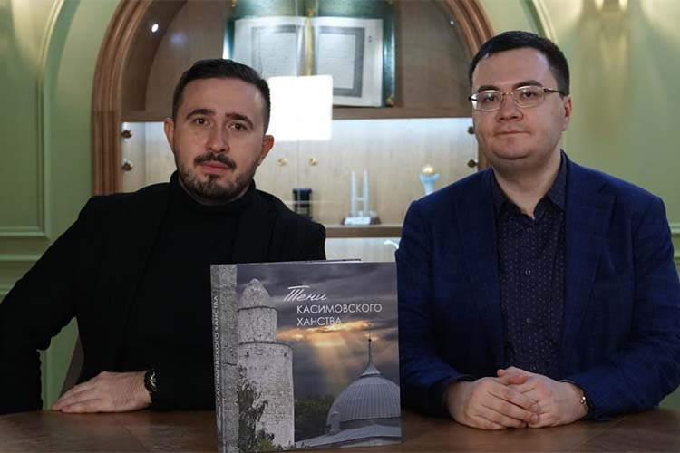 ВНациональной библиотеке РТнаэтой неделе презентовали Казани книгу «Тени Касимовского ханства»